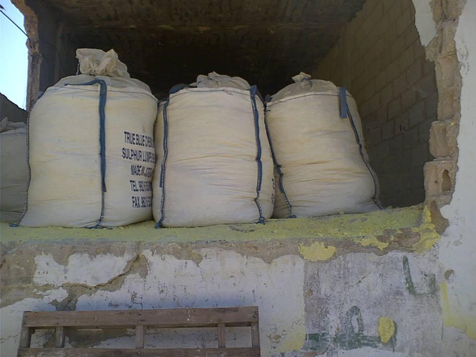 Bagged sulphur