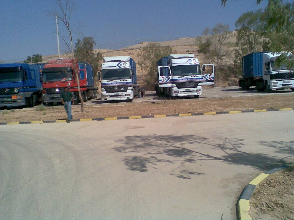 Truck waiting yard